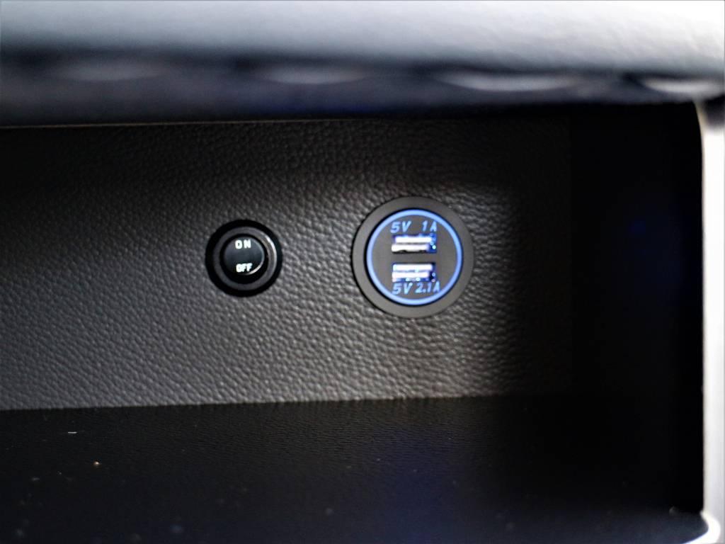 USBソケット付き! | トヨタ ハイエース 2.7 GL ロング ミドルルーフ 4WD アレンジR1内装架装