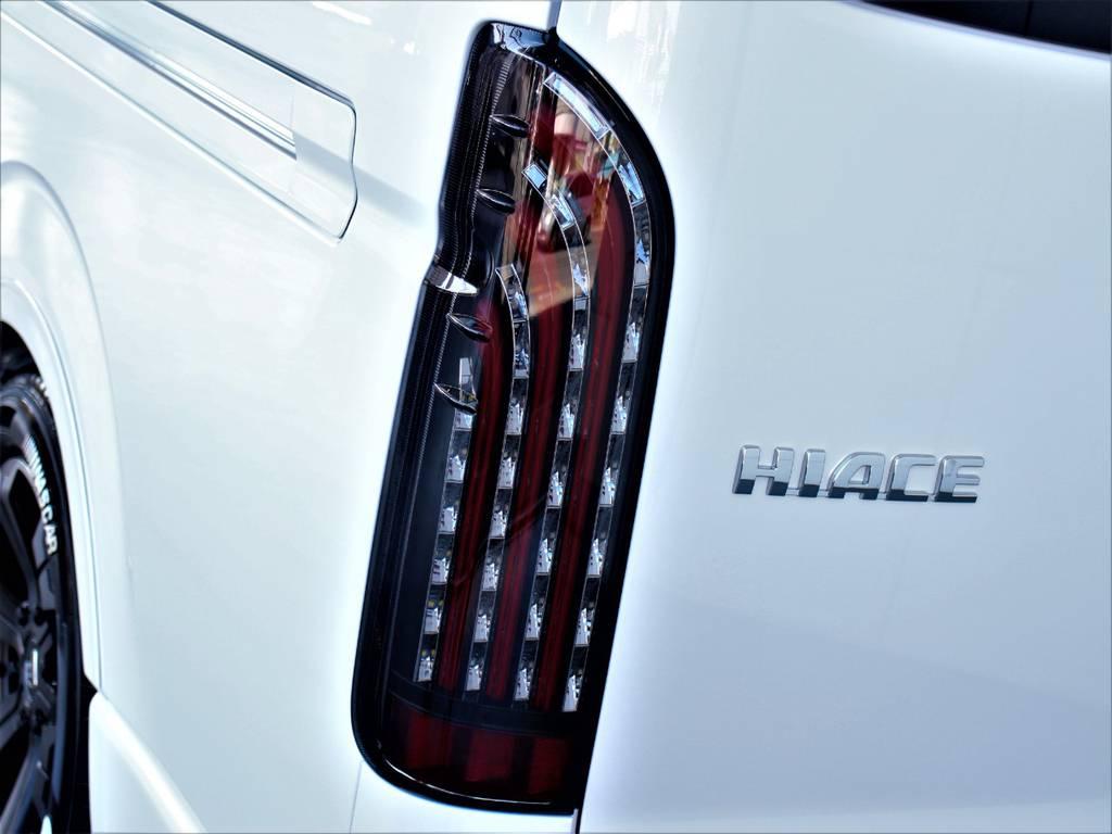 FLEX煌LEDテールランプ! | トヨタ ハイエース 2.7 GL ロング ミドルルーフ 4WD アレンジR1内装架装