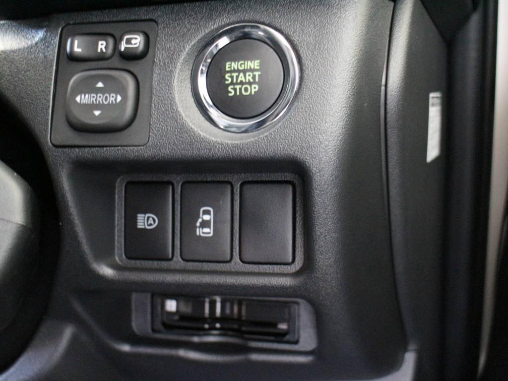 スマートキー&プッシュスタート! 左側パワースライドドア! 自動ハイビーム(オートマチックハイビーム)! ビルトインETC! | トヨタ ハイエース 2.7 GL ロング ミドルルーフ 4WD アレンジR1内装架装