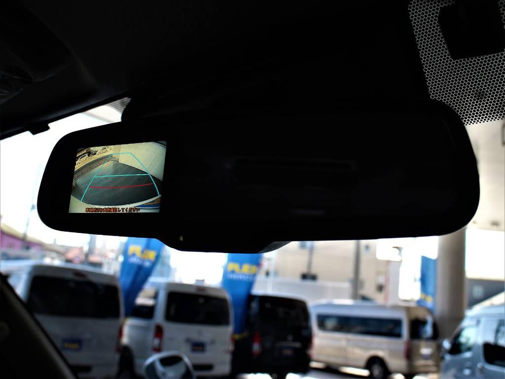バックカメラ内臓自動防眩インナーミラー! | トヨタ ハイエース 2.7 GL ロング ミドルルーフ 4WD アレンジR1内装架装
