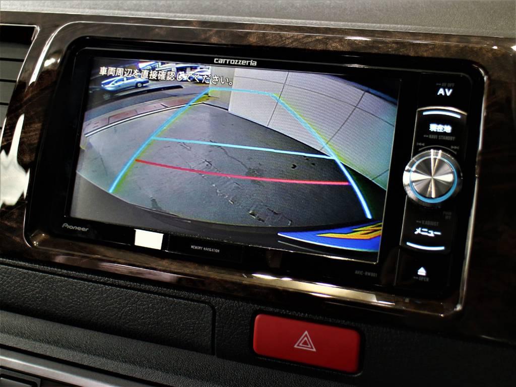 バックモニター連動加工済! | トヨタ ハイエースバン 2.8 スーパーGL 50TH アニバーサリー リミテッド ロングボディ ディーゼルターボ 4WD