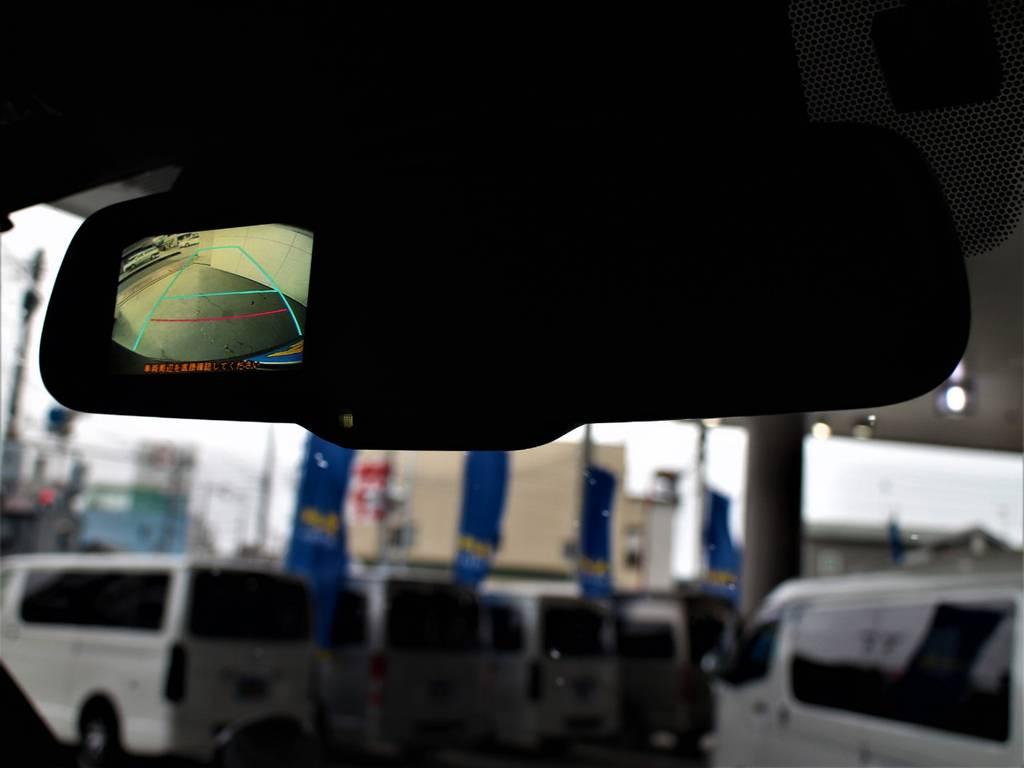 バックカメラ内臓自動防眩インナーミラー! | トヨタ ハイエースバン 2.8 スーパーGL 50TH アニバーサリー リミテッド ロングボディ ディーゼルターボ 4WD