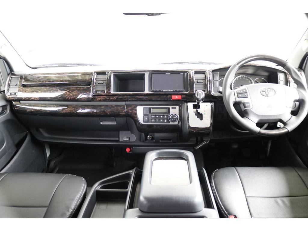 インテリアパネル! インテリアシフトノブ! インテリアコンビステアリング! | トヨタ ハイエースバン 2.7 スーパーGL ワイド ロング ミドルルーフ 4WD