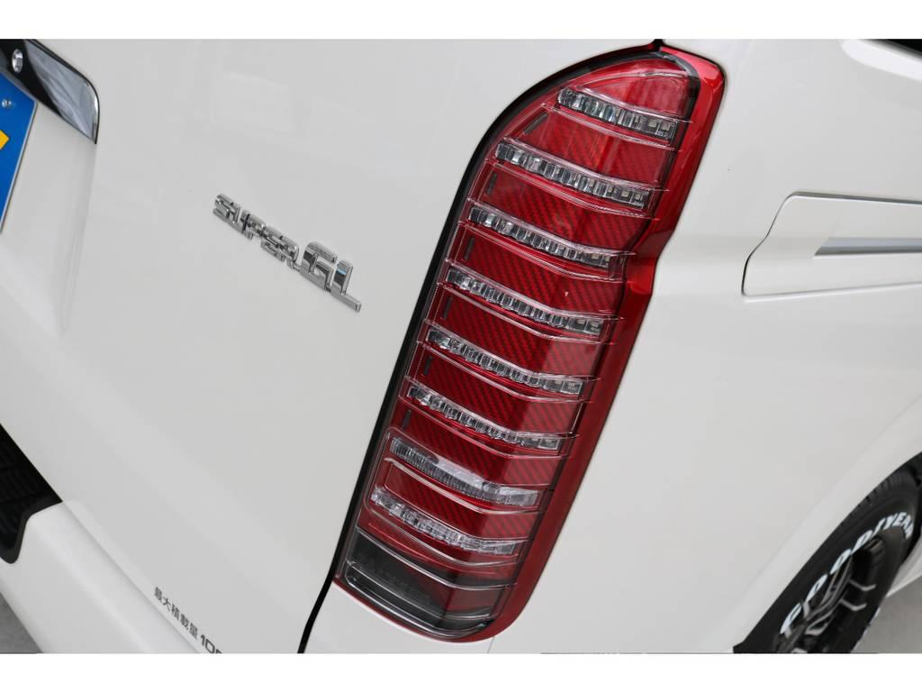 コブラスLEDテールランプ! | トヨタ ハイエースバン 2.7 スーパーGL ワイド ロング ミドルルーフ 4WD