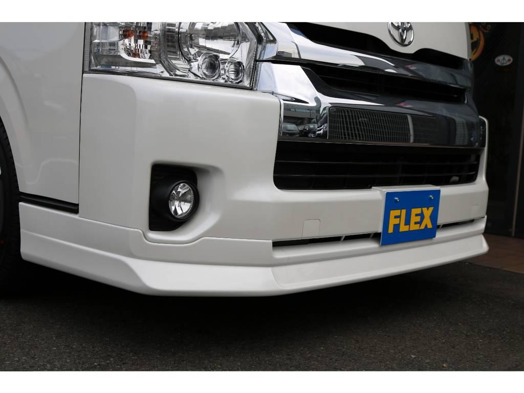 FLEXオリジナルDelfino Lineフロントスポイラー! | トヨタ ハイエースバン 2.7 スーパーGL ワイド ロング ミドルルーフ 4WD