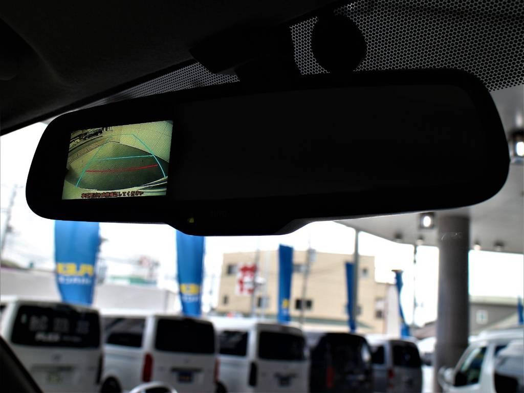 バックカメラ内臓自動防眩インナーミラー! | トヨタ ハイエースバン 2.7 スーパーGL ワイド ロング ミドルルーフ 4WD