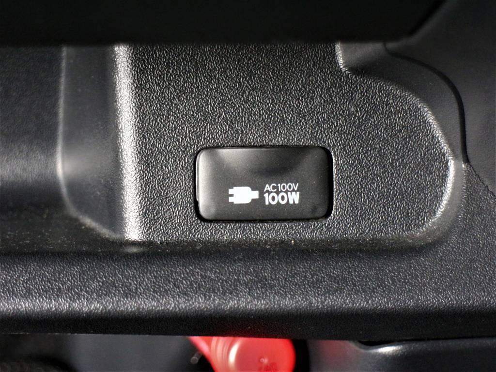 100V電源! | トヨタ ハイエースバン 2.7 スーパーGL ワイド ロング ミドルルーフ 4WD