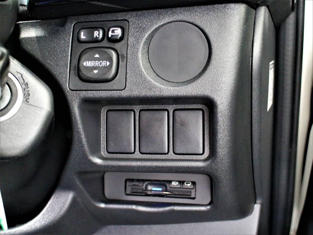 ビルトインETC! | トヨタ ハイエースバン 2.7 スーパーGL ワイド ロング ミドルルーフ 4WD