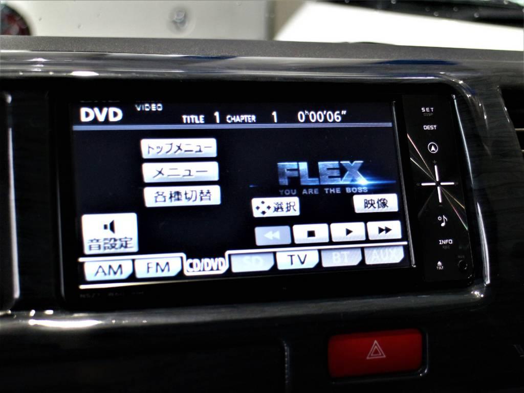 ※音楽録音・DVD再生・フルセグ・Bluetooth接続可! | トヨタ ハイエース 2.7 グランドキャビン