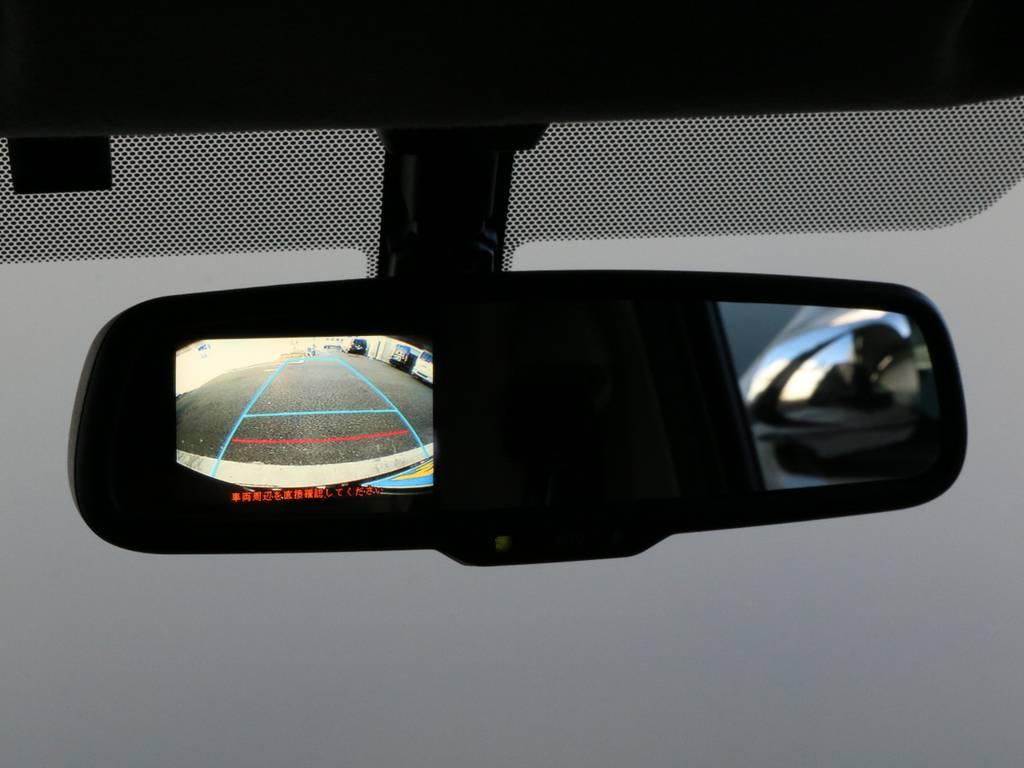 防眩ミラー&バックガイドモニター搭載!! | トヨタ ハイエースバン 3.0 スーパーGL ダークプライム ロングボディ ディーゼルターボ 4WD