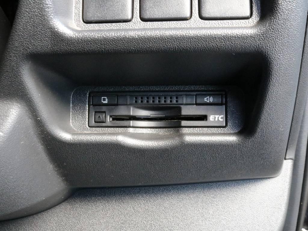 もちろんETC付きです!! | トヨタ ハイエースバン 3.0 スーパーGL ダークプライム ロングボディ ディーゼルターボ 4WD