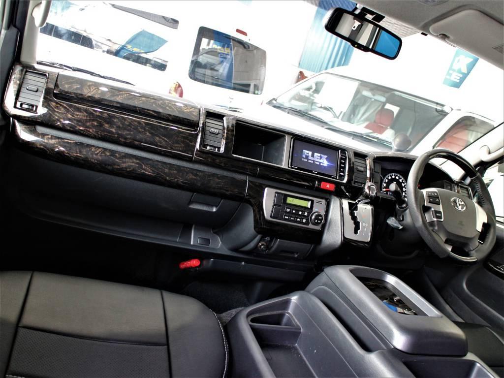 インテリアパネル! インテリアシフトノブ! インテリアコンビステアリング!   トヨタ ハイエースバン 3.0 スーパーGL ワイド ロング ミドルルーフ ディーゼルターボ