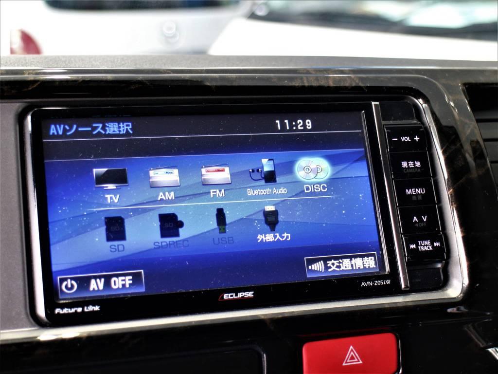 ※フルセグ・DVD再生・Bluetooth接続可!   トヨタ ハイエースバン 3.0 スーパーGL ワイド ロング ミドルルーフ ディーゼルターボ