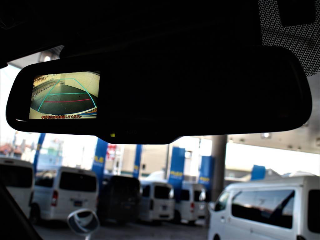 バックカメラ内臓自動防眩インナーミラー!   トヨタ ハイエースバン 2.8 スーパーGL ダークプライムⅡ ロングボディ ディーゼルターボ 4WD