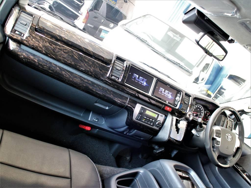 インテリアパネル!インテリアシフトノブ!インテリアコンビステアリング! | トヨタ ハイエース 2.7 GL ロング ミドルルーフ R1内装架装