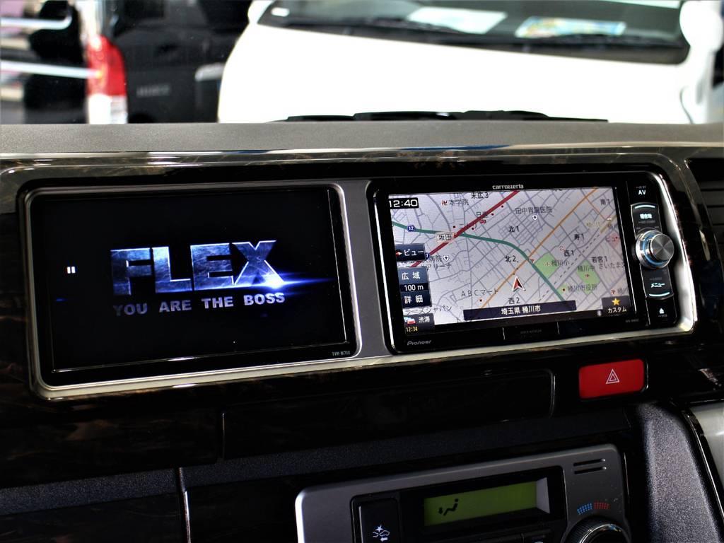 カロッツェリアSDナビ! カロッツェリアサブモニター! | トヨタ ハイエース 2.7 GL ロング ミドルルーフ R1内装架装