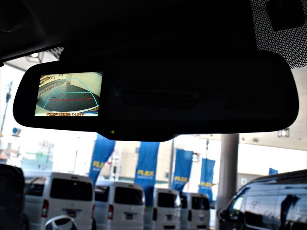 バックカメラ内臓自動防眩インナーミラー! | トヨタ ハイエース 2.7 GL ロング ミドルルーフ R1内装架装