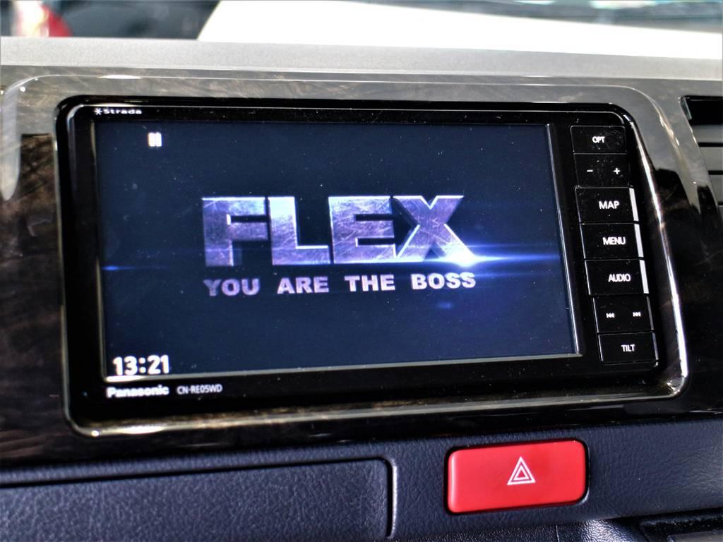 ※音楽録音・DVD再生・フルセグ・Bluetooth接続可! | トヨタ ハイエースバン 2.0 スーパーGL ダークプライムⅡ ロングボディ