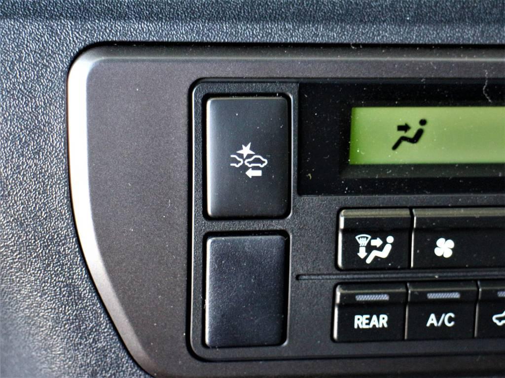自動ブレーキ(ブリクラッシュセーフティーシステム)! | トヨタ ハイエースバン 2.0 スーパーGL ダークプライムⅡ ロングボディ