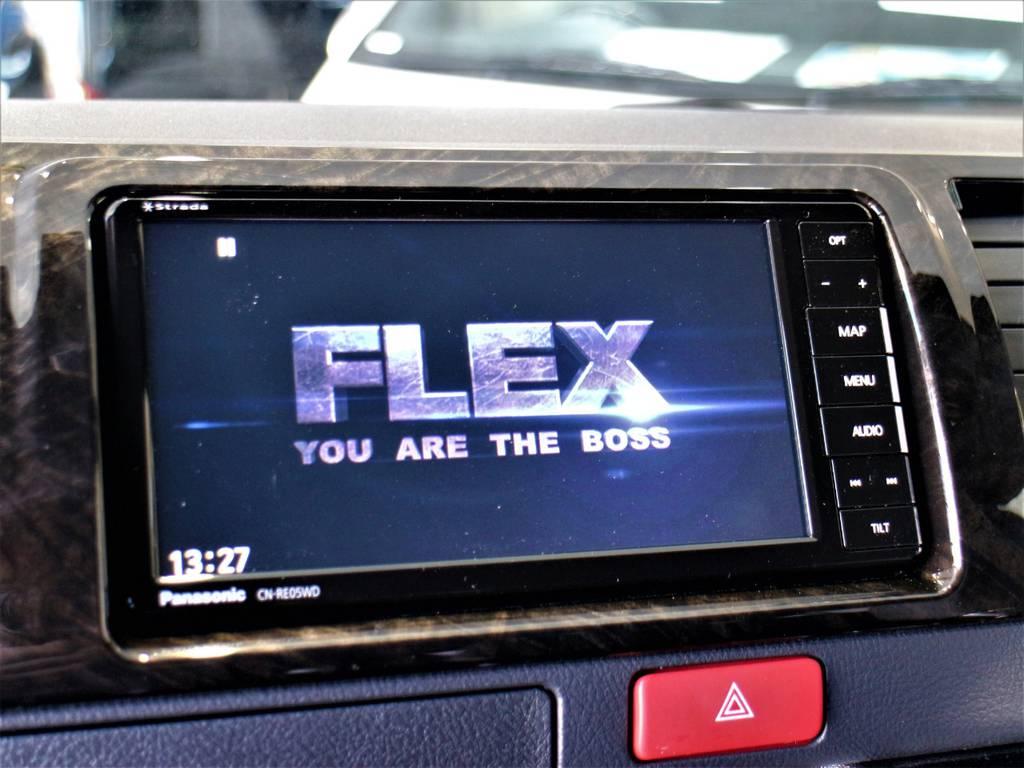 ※音楽録音・DVD再生・フルセグ・Bluetooth接続可! | トヨタ ハイエースバン 2.8 スーパーGL ダークプライムⅡ ロングボディ ディーゼルターボ 4WD