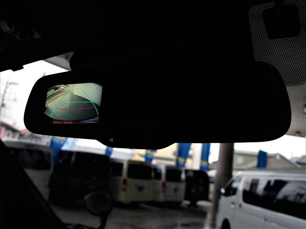 バックカメラ内臓自動防眩インナーミラー! | トヨタ ハイエースバン 2.8 スーパーGL ダークプライムⅡ ロングボディ ディーゼルターボ 4WD