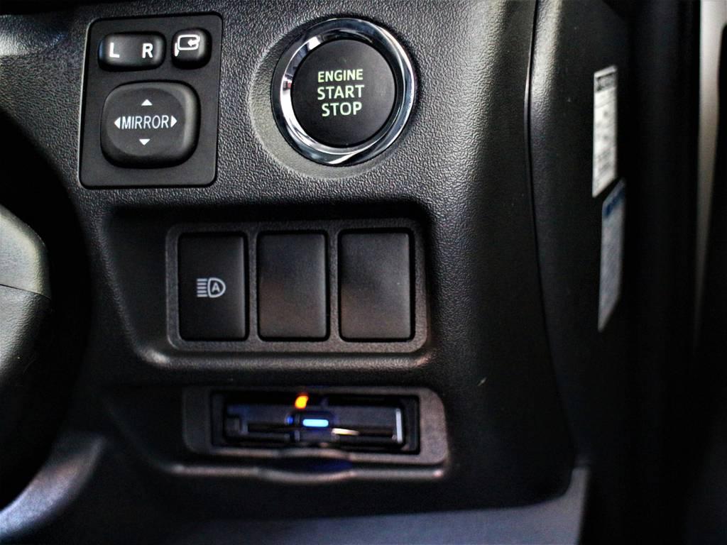 スマートキー&プッシュスタート! 自動ハイビーム(オートマチックハイビーム)! ビルトインETC2.0! | トヨタ ハイエースバン 2.8 スーパーGL ダークプライムⅡ ロングボディ ディーゼルターボ 4WD