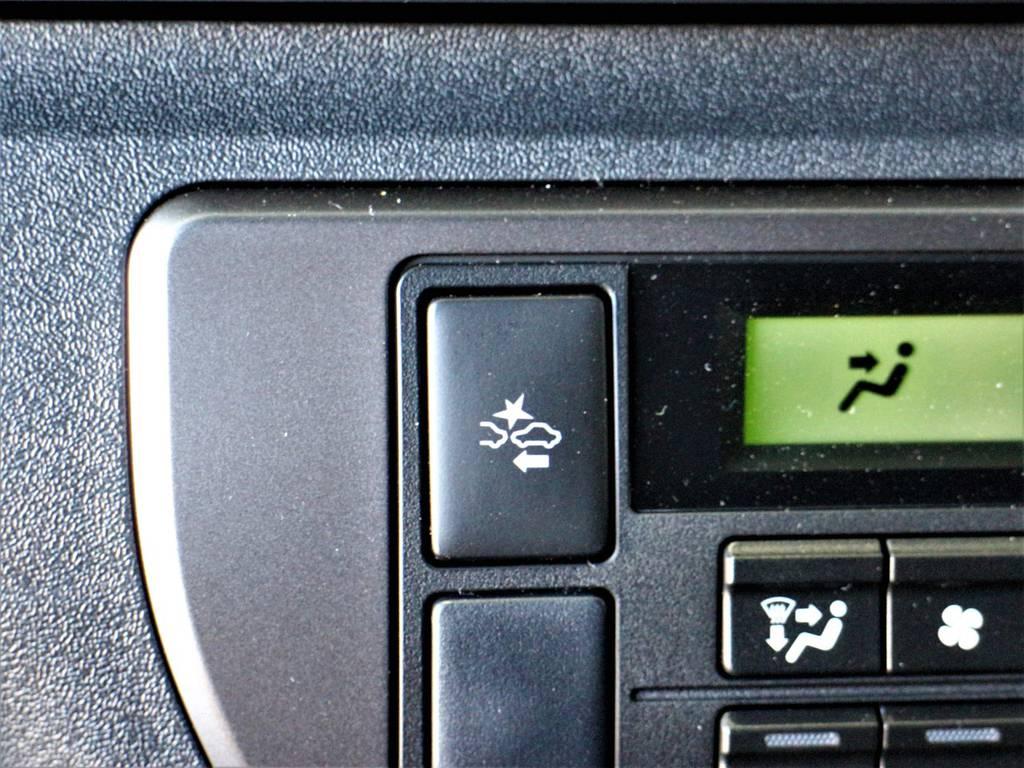 自動ブレーキ(ブリクラッシュセーフティーシステム)! | トヨタ ハイエースバン 2.8 スーパーGL ダークプライムⅡ ロングボディ ディーゼルターボ 4WD