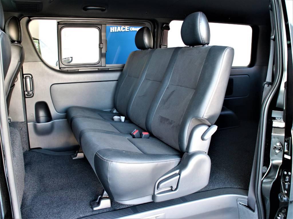 セカンドシートは3人定員です! | トヨタ ハイエースバン 2.0 スーパーGL ダークプライムⅡ ロングボディ