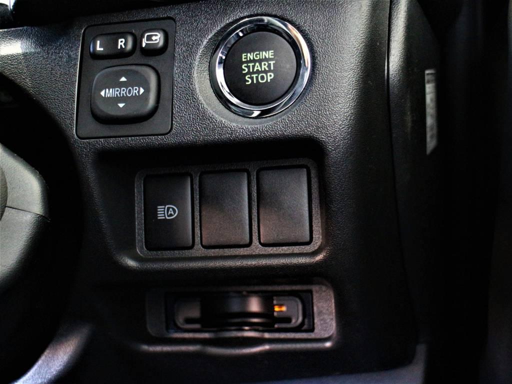 スマートキー&プッシュスタート! 自動ハイビーム(オートマチックハイビーム)! ビルトインETC2.0! | トヨタ ハイエースバン 2.0 スーパーGL ダークプライムⅡ ロングボディ