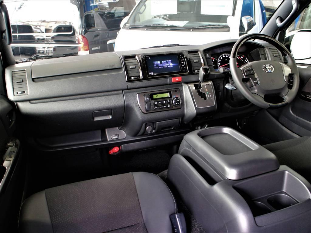 特別仕様車専用内装です! | トヨタ ハイエースバン 2.8 スーパーGL ダークプライムⅡ ロングボディ ディーゼルターボ 4WD アレンジFU-Nスライド内装架装