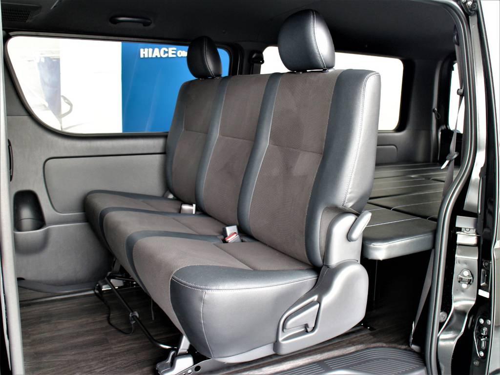 セカンドシート3人定員です! | トヨタ ハイエースバン 2.8 スーパーGL ダークプライムⅡ ロングボディ ディーゼルターボ 4WD アレンジFU-Nスライド内装架装