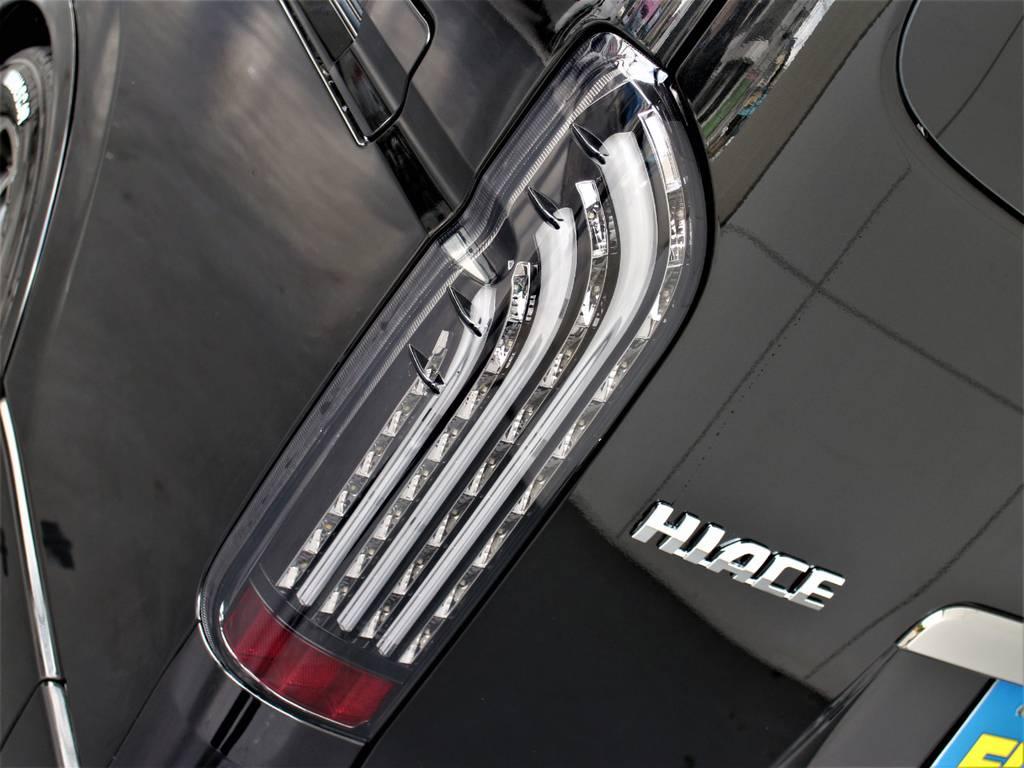 FLEXオリジナル煌LEDテールランプ! | トヨタ ハイエースバン 2.8 スーパーGL ダークプライムⅡ ロングボディ ディーゼルターボ 4WD アレンジFU-Nスライド内装架装