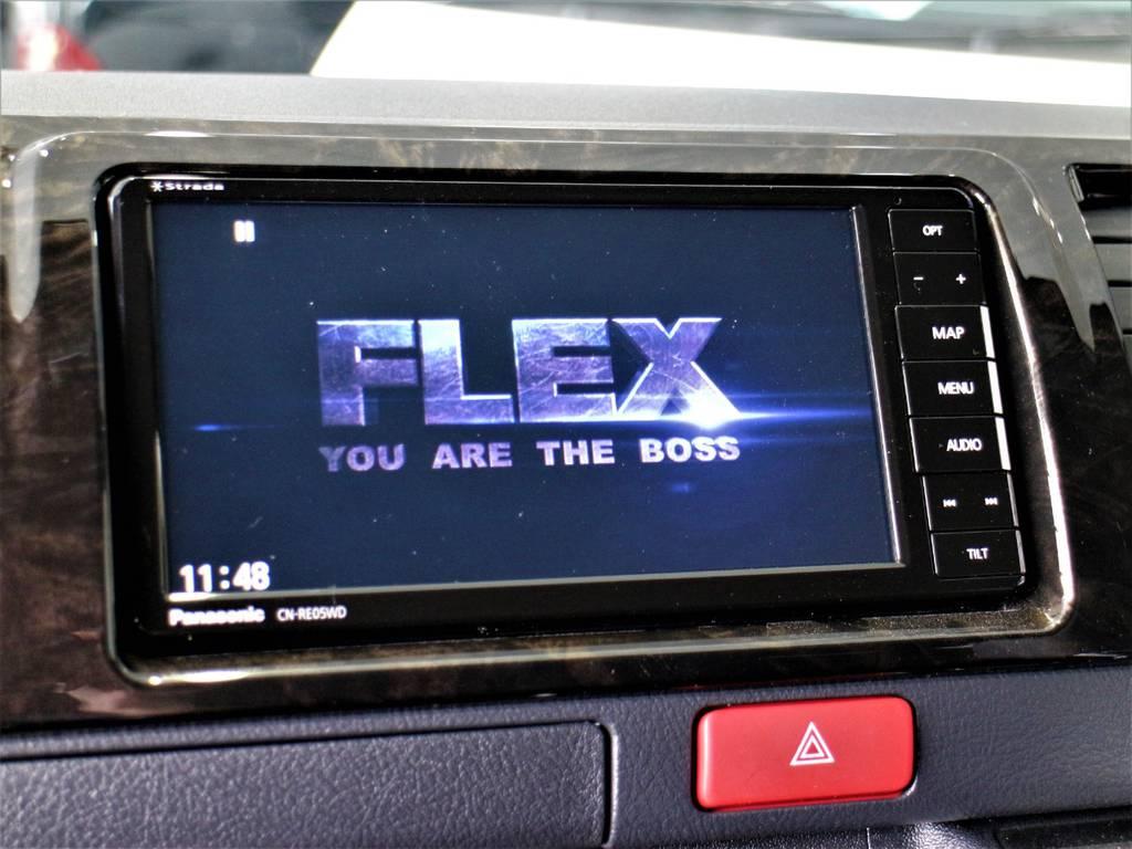 ※音楽録音・DVD再生・フルセグ・Bluetooth接続可! | トヨタ ハイエースバン 2.8 スーパーGL ダークプライムⅡ ロングボディ ディーゼルターボ 4WD アレンジFU-Nスライド内装架装