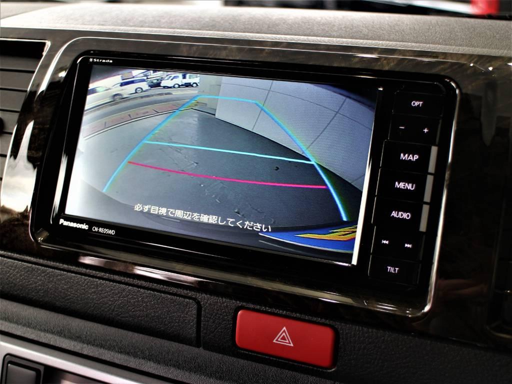 バックモニター連動加工済! | トヨタ ハイエースバン 2.8 スーパーGL ダークプライムⅡ ロングボディ ディーゼルターボ 4WD アレンジFU-Nスライド内装架装