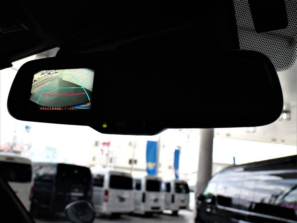 バックカメラ内臓自動防眩インナーミラー! | トヨタ ハイエースバン 2.8 スーパーGL ダークプライムⅡ ロングボディ ディーゼルターボ 4WD アレンジFU-Nスライド内装架装