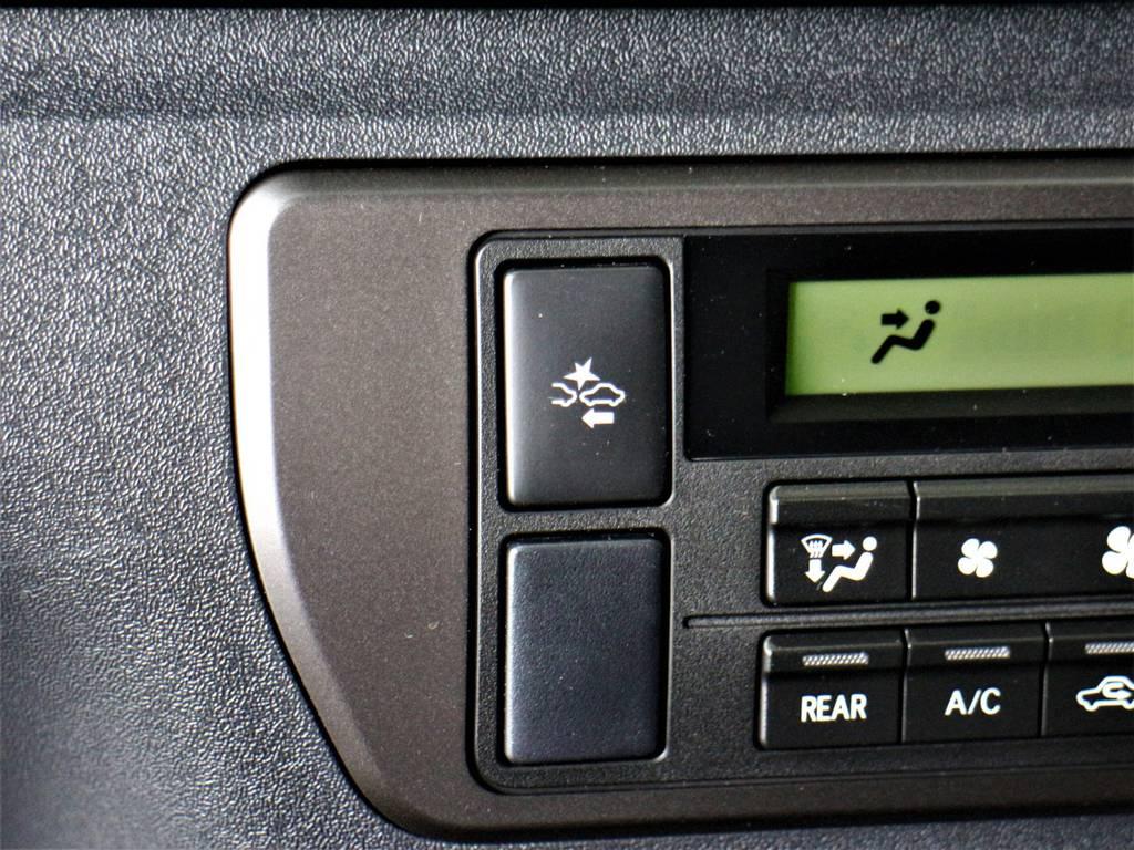 自動ブレーキ(ブリクラッシュセーフティーシステム)! | トヨタ ハイエースバン 2.8 スーパーGL ダークプライムⅡ ロングボディ ディーゼルターボ 4WD アレンジFU-Nスライド内装架装