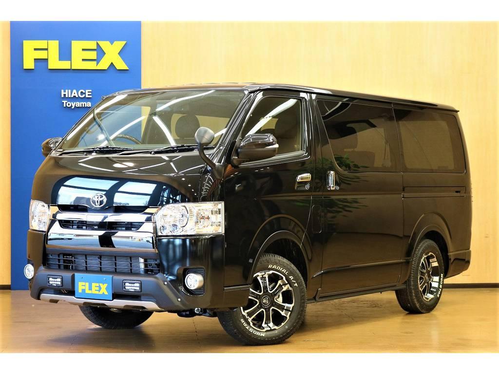 FLEXハイエース富山店 お問い合わせはこちらまで 076-471-8439