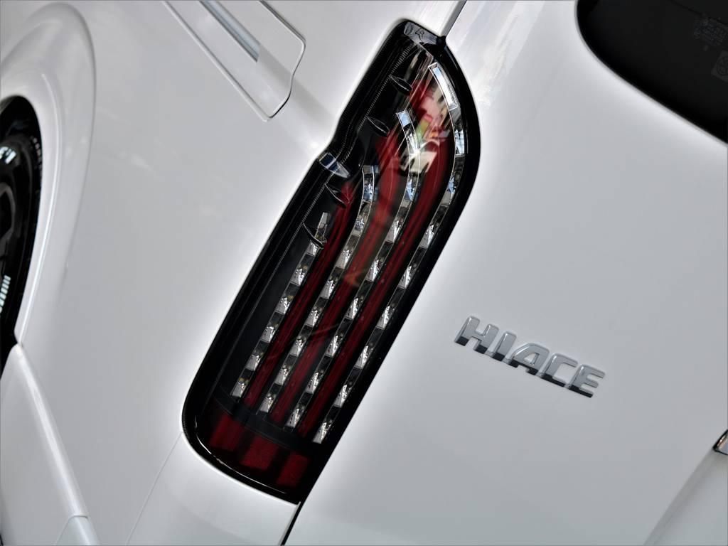 FLEX煌LEDテールランプ! | トヨタ ハイエース 2.7 GL ロング ミドルルーフ バージョンⅡ内装架装