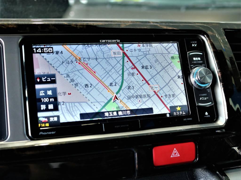 カロッツェリアSDナビ! ※音楽録音・DVD再生・フルセグ・Bluetooth接続可! | トヨタ ハイエース 2.7 GL ロング ミドルルーフ バージョンⅡ内装架装
