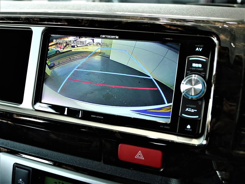 バックモニター連動加工済! | トヨタ ハイエース 2.7 GL ロング ミドルルーフ バージョンⅡ内装架装