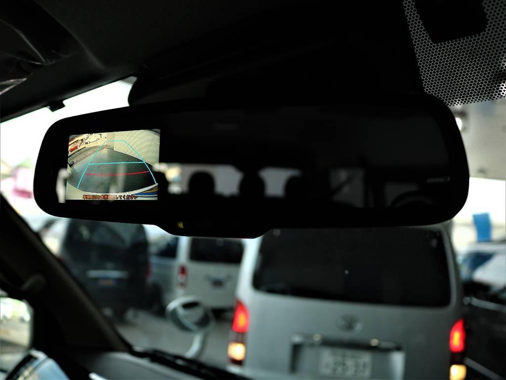 バックカメラ内臓自動防眩インナーミラー! | トヨタ ハイエース 2.7 GL ロング ミドルルーフ バージョンⅡ内装架装