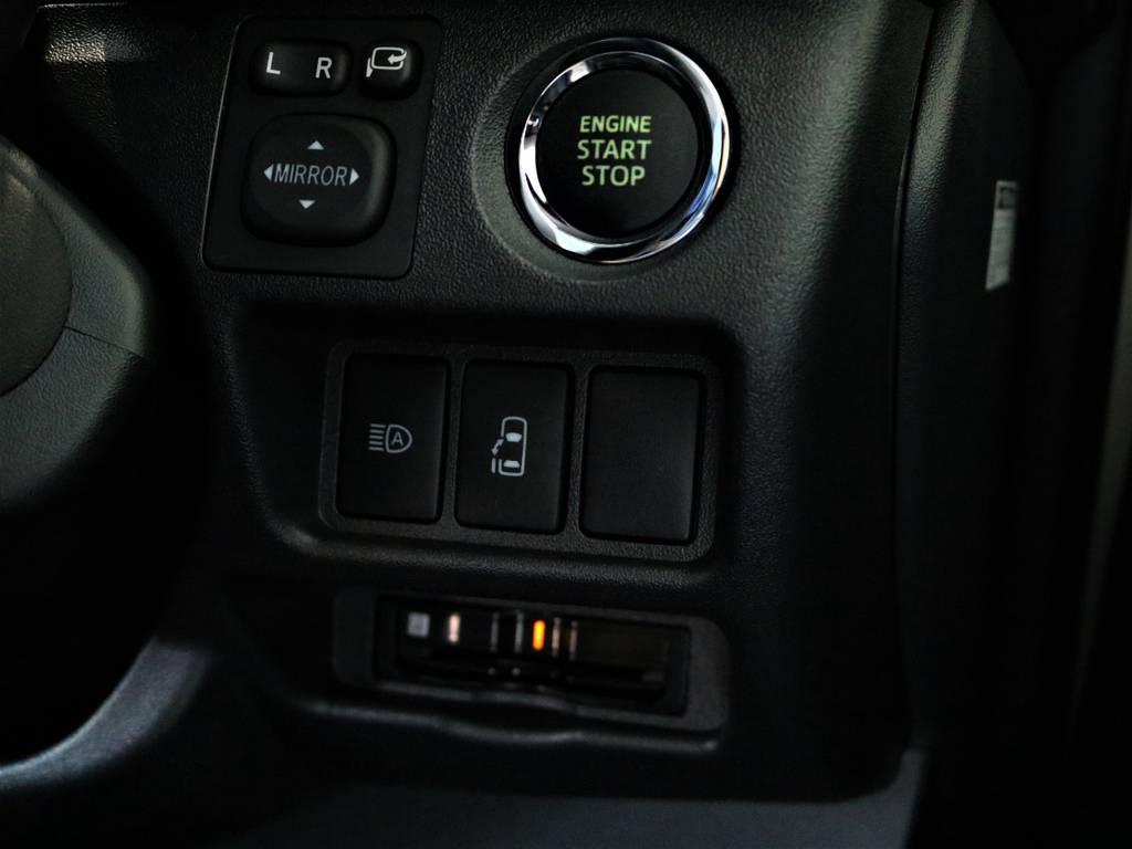 スマートキー&プッシュスタート! 左側パワースライドドア! 自動ハイビーム(オートマチックハイビーム)! ビルトインETC2.0! | トヨタ ハイエース 2.7 GL ロング ミドルルーフ バージョンⅡ内装架装