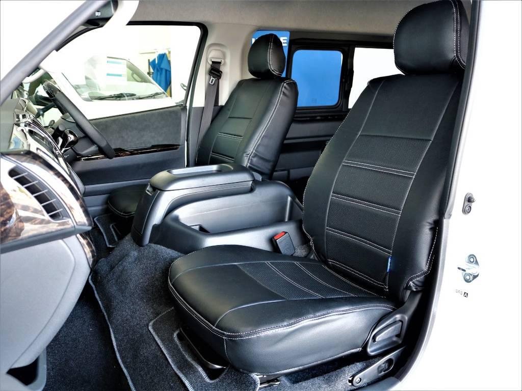 FLEXオリジナル全席シートカバー! | トヨタ ハイエース 2.7 GL ロング ミドルルーフ バージョンⅡ内装架装