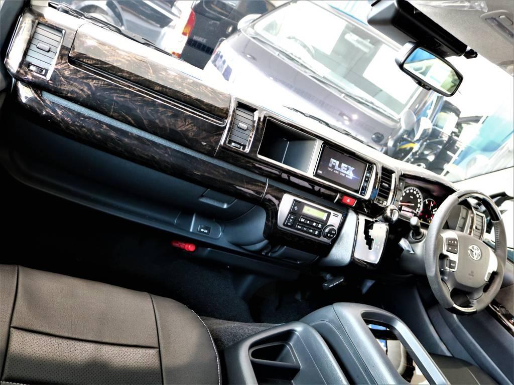 インテリアパネル! インテリアシフトノブ! インテリアコンビステアリング! | トヨタ ハイエース 2.7 GL ロング ミドルルーフ バージョンⅡ内装架装