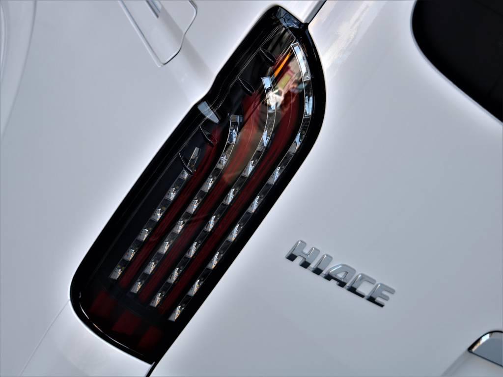FLEXオリジナル煌LEDテールランプ! | トヨタ ハイエース 2.7 GL ロング ミドルルーフ バージョンⅡ内装架装