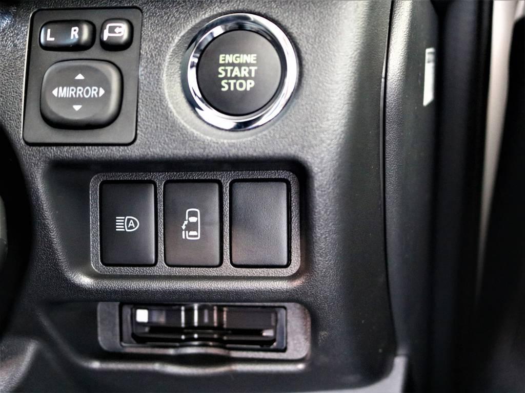 スマートキープッシュスタート! 左側パワースライドドア! 自動ハイビーム(オートマチックハイビーム)! ビルトインETC2.0! | トヨタ ハイエース 2.7 GL ロング ミドルルーフ バージョンⅡ内装架装