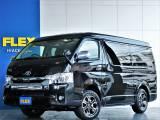 新車 ワゴンGL4WD バージョンⅡ内装架装車両♪ ファミリーに大人気のコンプリート★ フルフラットや対面シート等♪