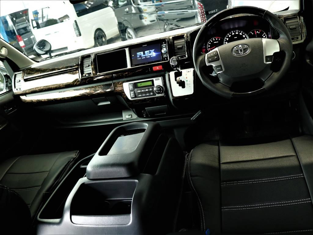 インテリアパネル! インテリアシフトノブ! インテリアコンビステアリング! | トヨタ ハイエース 2.7 GL ロング ミドルルーフ