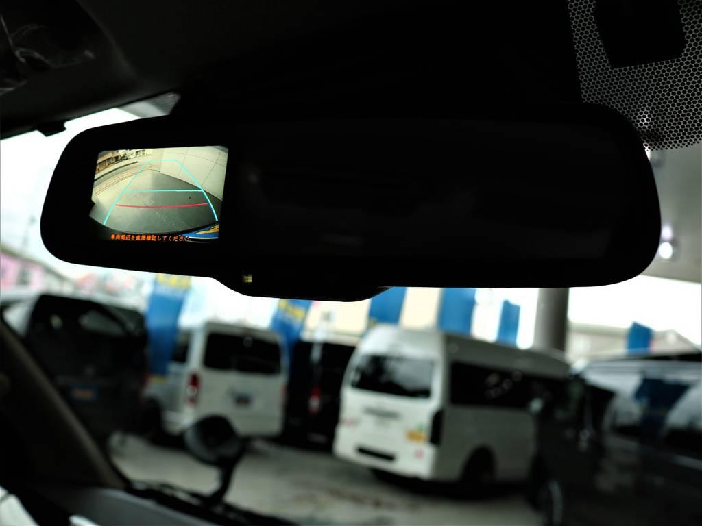 バックカメラ内臓自動防眩インナーミラー! | トヨタ ハイエース 2.7 GL ロング ミドルルーフ