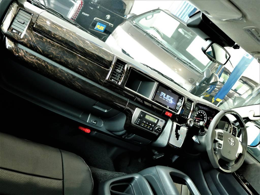 インテリアパネル! インテリアシフトノブ! インテリアコンビステアリング! | トヨタ ハイエース 2.7 GL ロング ミドルルーフ アレンジR1内装架装